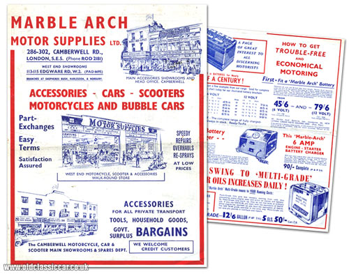 Cover of the Marble Arch Motor Supplies catalogue