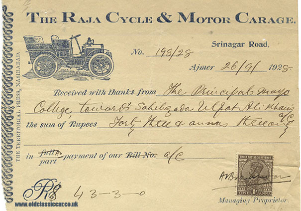 A receipt from an India garage of the 1920s