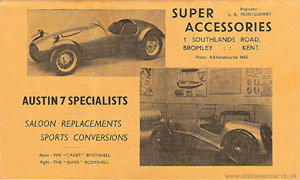 Super Accessories tuning catalogue