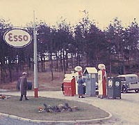 Esso petrol pumps in the 1950s