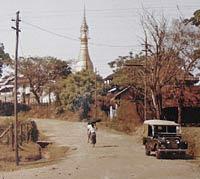 Series 1 in Burma