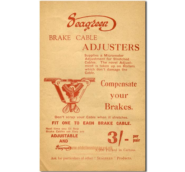 The answer to worn brake cables
