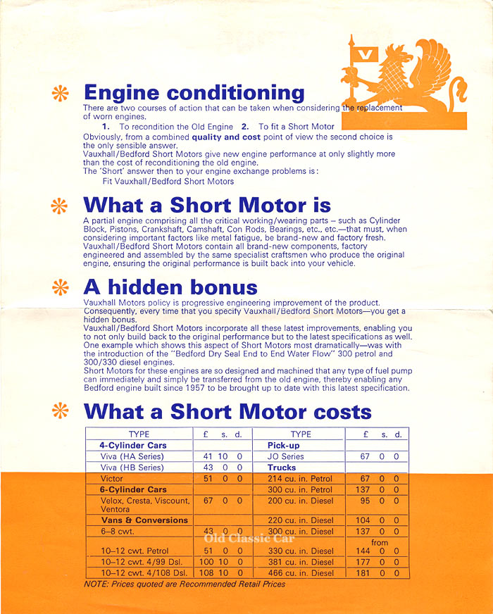 Prices for engines