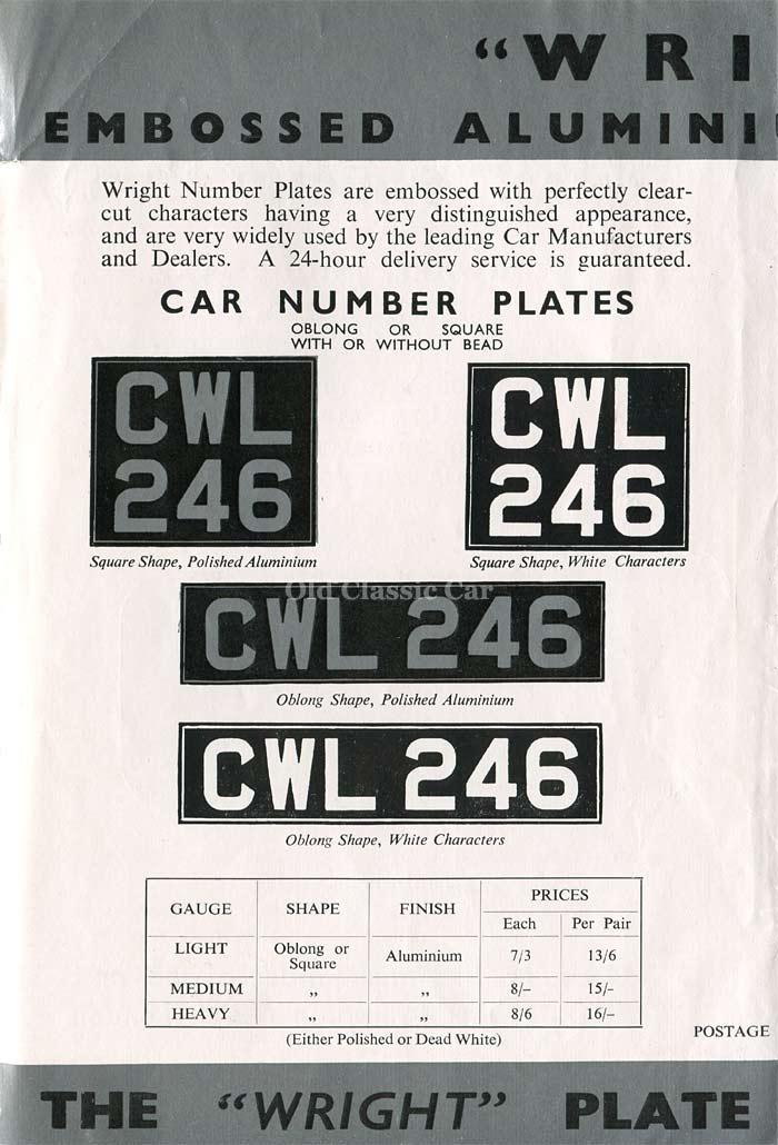 Pressed aluminium plates