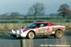 Lancia  Stratos photograph